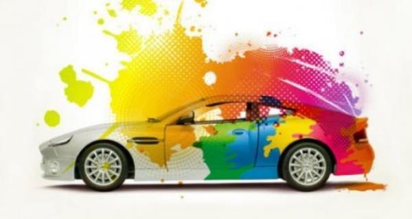 разноцветная машина